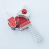 Parcel Tape Dispenser | Packaging Supplies